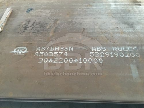 DH36 Shipbuilding steel plate