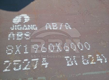 Prime quality marine steel plate grade A